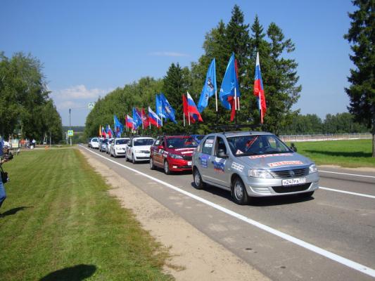 Автопробег «Волгоград - Прохоровское поле - Бородинское поле - Минск»