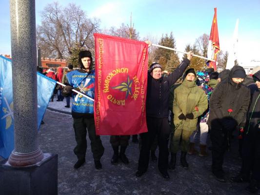 Вахта Памяти в с. Иславское