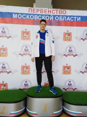 Первенство Московской области по боксу среди юниоров и юниорок